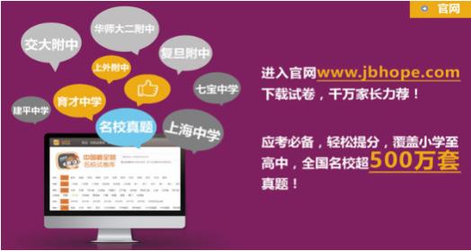 """""""金榜希望""""寒假季很忙:发产品、打广告、晒成绩!"""