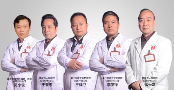 中西结合男科专家会诊期间,各项检查均省50%