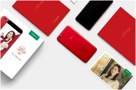 时尚配色引起购机热潮,红色杨幂定制版OPPO R9s秒售罄