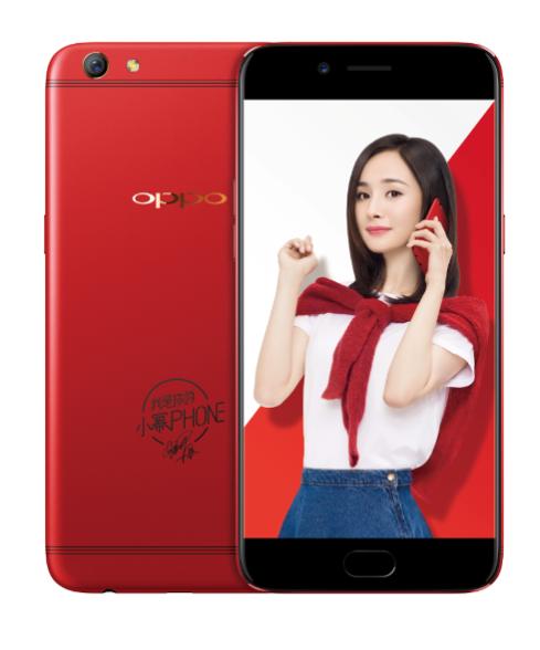 一波未平一波又来,OPPO R9s 红色小幂phone还有后续?