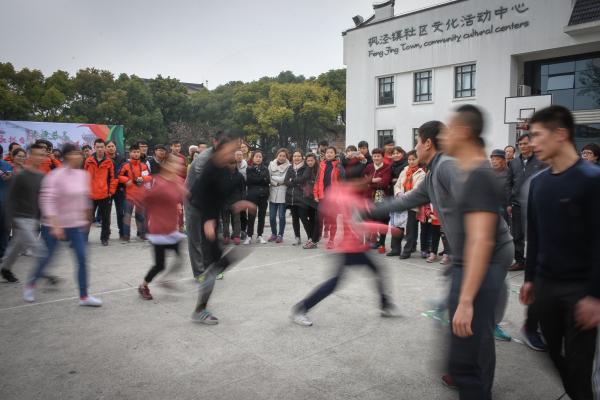 《跃动》-金芳杰-枫泾镇.jpg