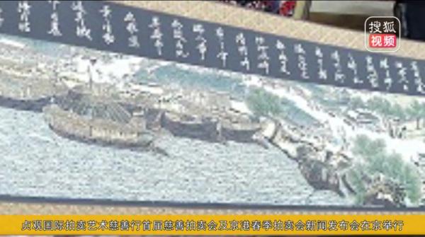 Screenshot_20190530_173223_com.tencent.mm.jpg