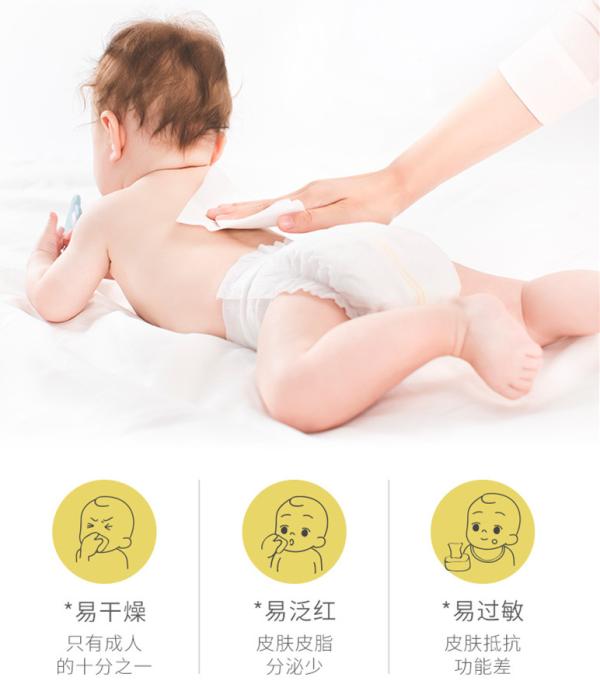 品质之选|全棉时代婴儿超柔纯棉柔巾荣登精致养娃口碑清单
