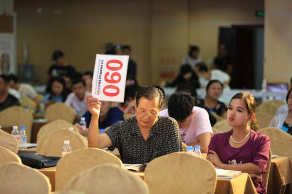 《艺术慈善行》栏目组携手天津和意商贸有限公司举办第四期慈善拍卖会