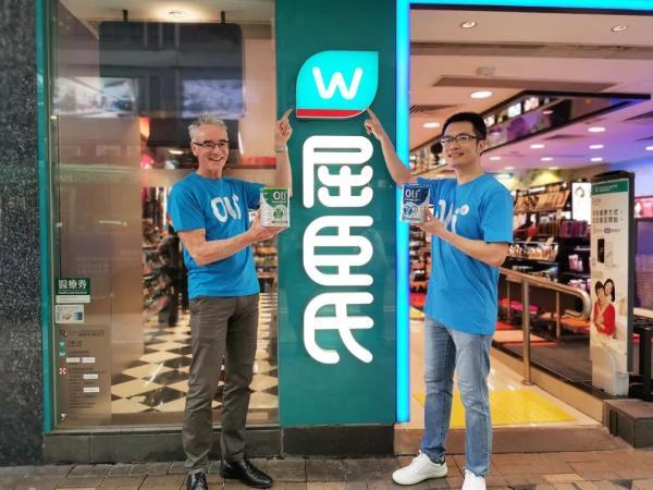 投資市場寵兒!母嬰市場紅人! Oli6穎睿真的來中國香港了!