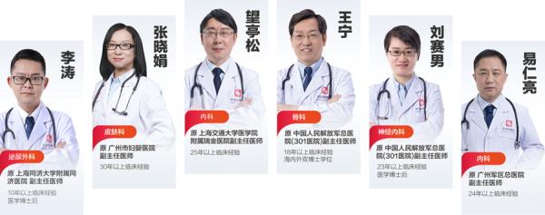 """让3亿人与医生触手可及,他们正成为中国第一批""""医生2.0"""""""