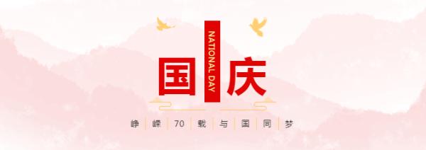 【献礼70周年】mmV为祖国深情高歌!