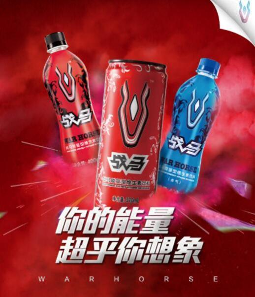 """炫酷有型的战马饮料 做你的能量""""神助攻""""!"""