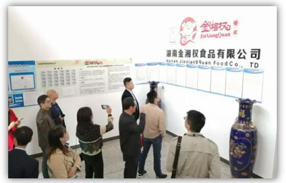 """绿盾征信系统支持长沙零售行业""""诚信经营示范创建""""获阶段成果"""