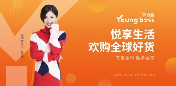 http://www.shangoudaohang.com/jinrong/232763.html