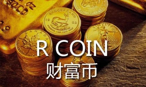 区块链又火了!何为REC虚拟货币和REC黄金树?