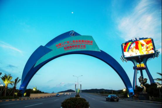 4稿 横琴国际旅游休闲岛邀请你一起来做岛主(1)461.png