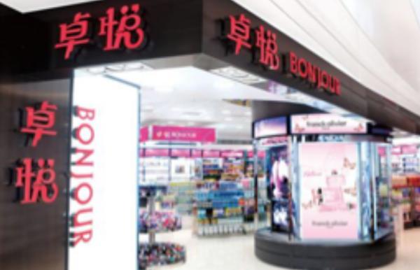 香港卓悦有假货吗