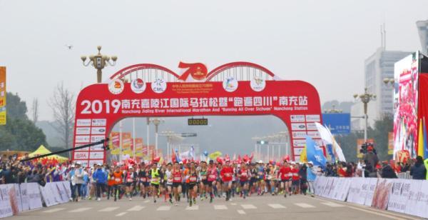 2019南充嘉陵江国际马拉松开跑 23国15000名选手参赛