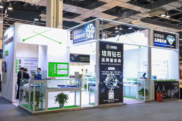 中国珠宝季2019互能商业展位.jpg