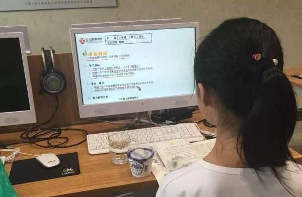 疫情来袭,101教育免费向湖北省中小学生提供全科寒假系统课