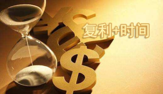 REC虚拟货币 | 复利的威力你真的了解吗?