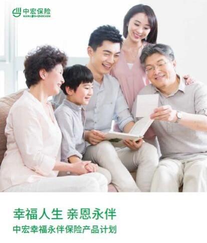 让全家人幸福永伴 家庭经济支柱配置什么保障好?