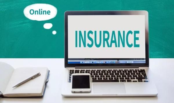 中宏保险和交银康联谁好?中宏数字化保险服务升级