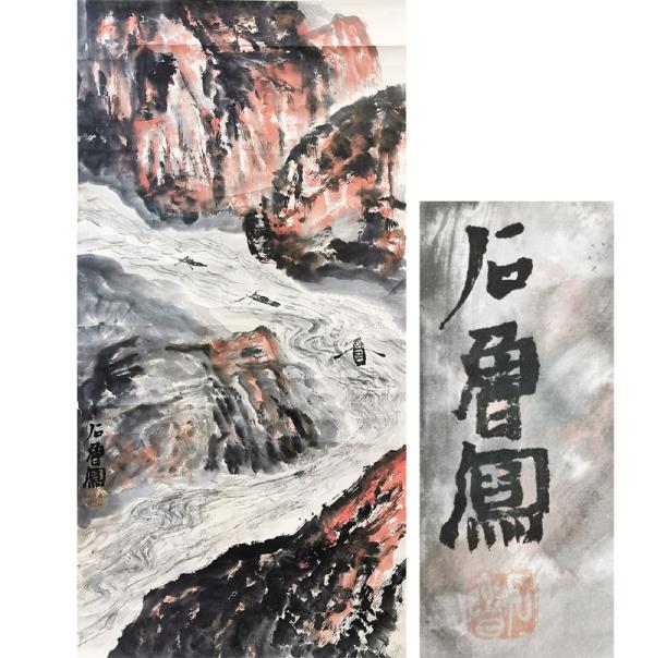 贞观国际拍卖第二届大湾区艺术精品拍卖拍卖会即将举槌