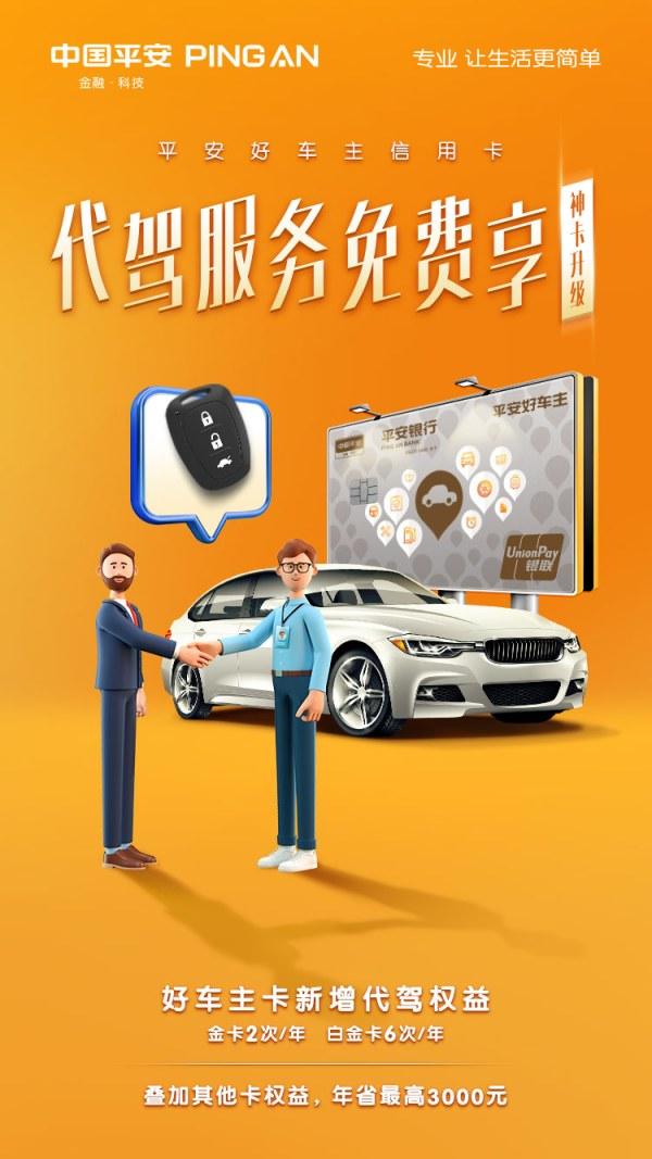 车主信用卡申请|办理好车主信用卡,车主年省最高3000元!