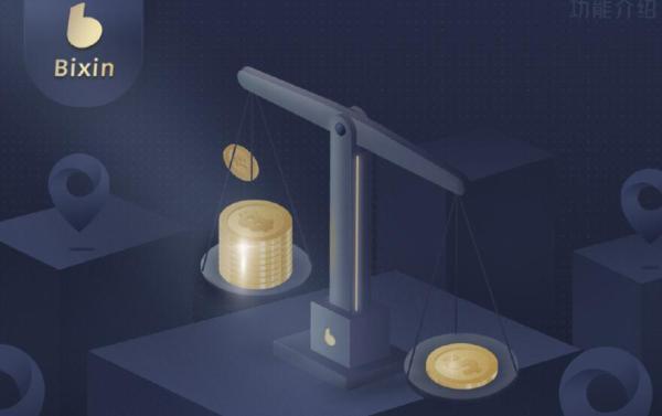 币信钱包备受信赖 缔造现货杠杆稳健流