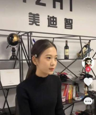 张曼如(小小如)坚守品牌梦想砥砺前行