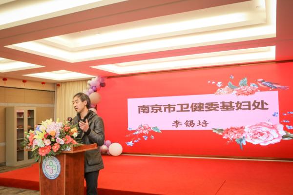 """瑞和获选南京市首批""""五星甲级""""月子会所"""