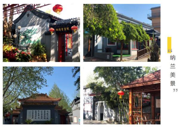 老年人的幸福家园 ——北京泰和养老院