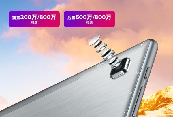 1599元|台电H104加码赋能在线教育