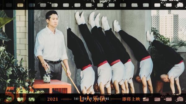 电影《七人乐队》首曝时代版剧照 预计...
