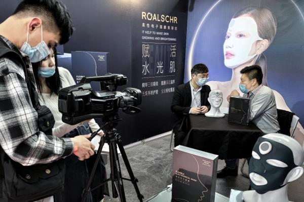 ROALSCHR柔时再战广州美博会,行业共探美容仪品牌未来可能