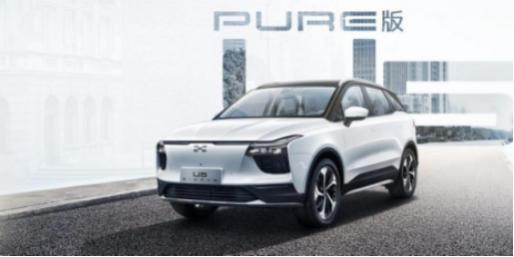 新能源纯电动汽车爱驰U5 PURE 助力成就全球家庭理性之选