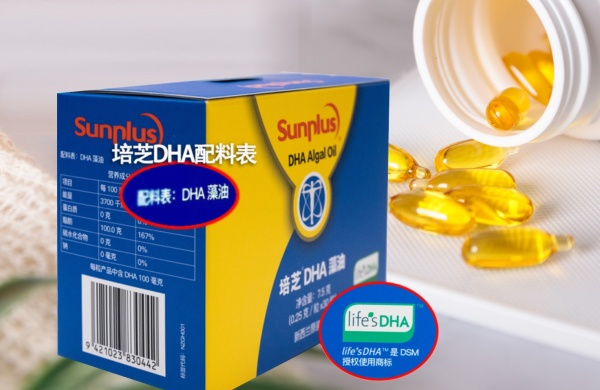 欧亿oe平台APP下载 从配料到纯度一览,32款DHA藻油品鉴大全
